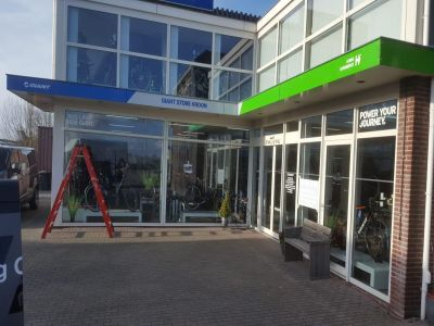 Giant Store Kroon