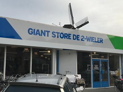 Giant Store de 2 Wieler