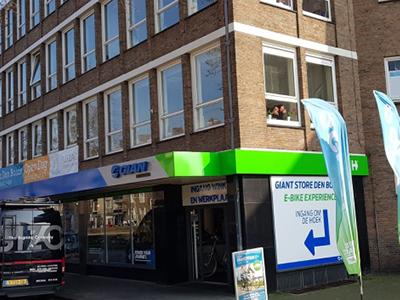 Giant Store Den Bosch