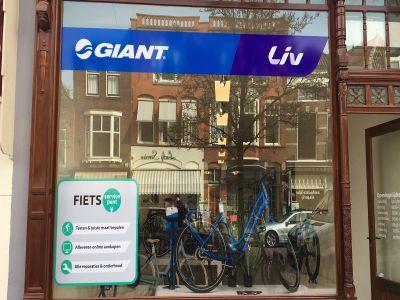 Giant Store FSP Leiden