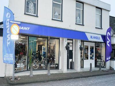 Giant Store RL Wheels