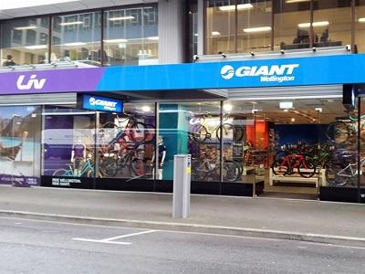 Giant Store Wellington