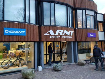 Giant Store Arnt