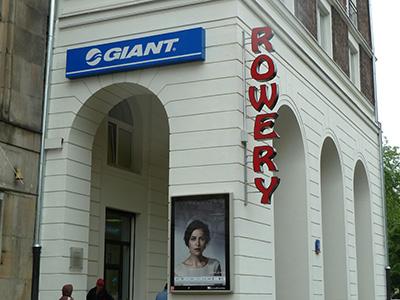 Giant Centrum