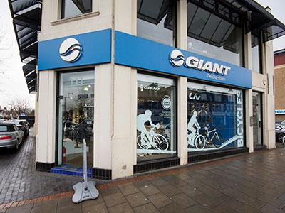 Giant Twickenham