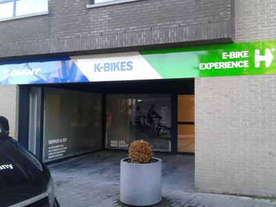 Giant Store K-Bikes